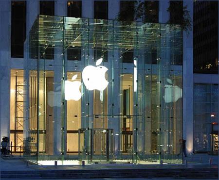 Apple Cube Entrance NY
