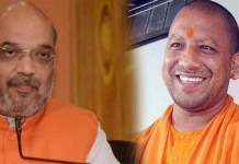 Amit shah and yogi
