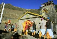 Madhmeshwar Dham