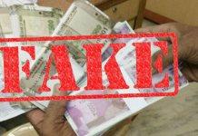 Fake currency in uttarakhand