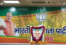 Emotional tribute to former Prime Minister at BJP headquarters