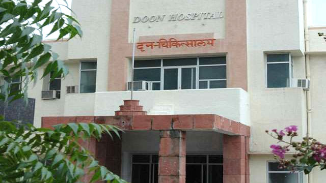 Pathology Lab at Doon Hospital