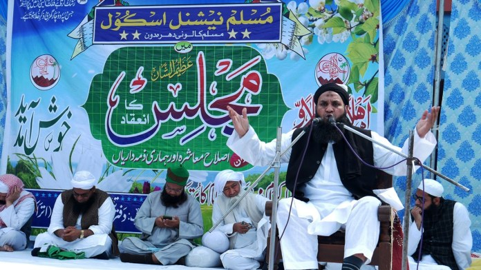 Social reform campaign will be conducted from mosques