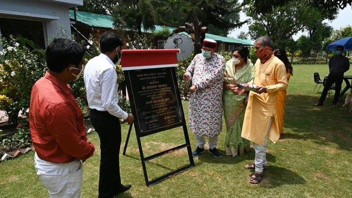 Rajaji Royals restaurant inaugurated