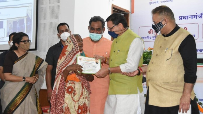 Housing acceptance letter given to the beneficiaries