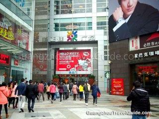 grandview-mall-2