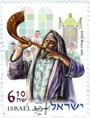 21595567-israel--circa-2010-a-stamp-printed-in-israel-shows-a-religious-jew-blowing-to-the-shofar-from-the-se