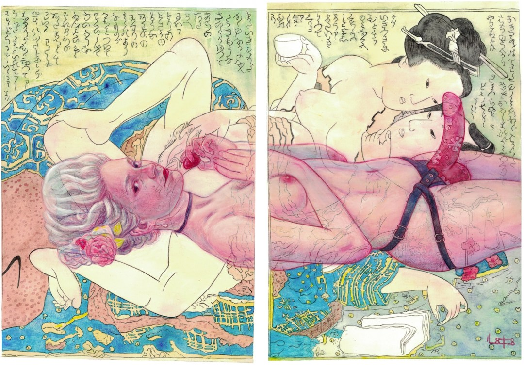 """he painting """"Kitsune"""" shows a mythical Japanese fox in the disguise of a beautiful woman."""