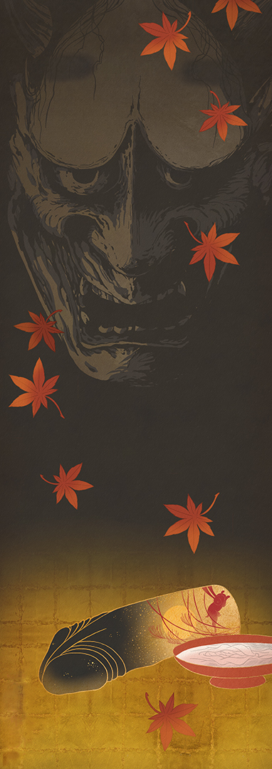 to show an erotic shunga painting by Senju depicting a Hannya demon and a japanese edo period dildo among autumn leaves.