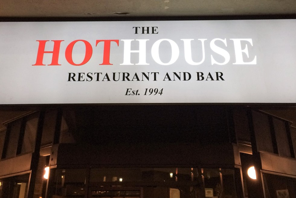 Hot House Restaurant and Bar