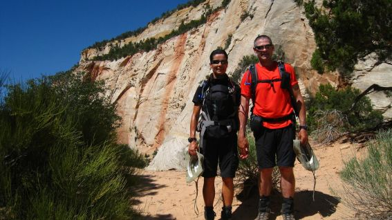 Checkerboard Mesa Arch Trail - Zion National Park - Utah