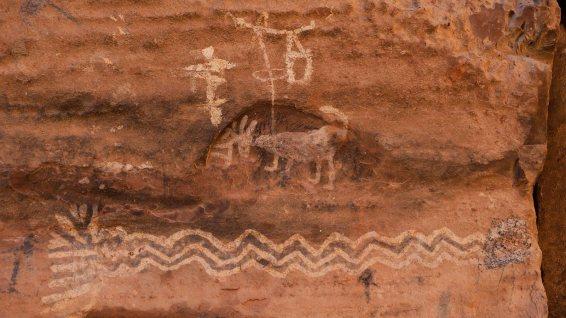 Loy Canyon Pictograms Panel - Yavapai County - Arizona