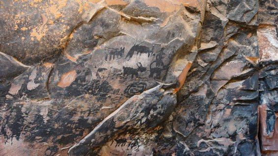 Palatki Heritage Site - Yavapai County - Arizona