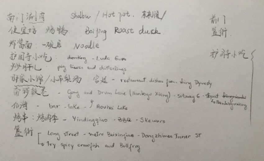 Feng's tips on a paper ;-)