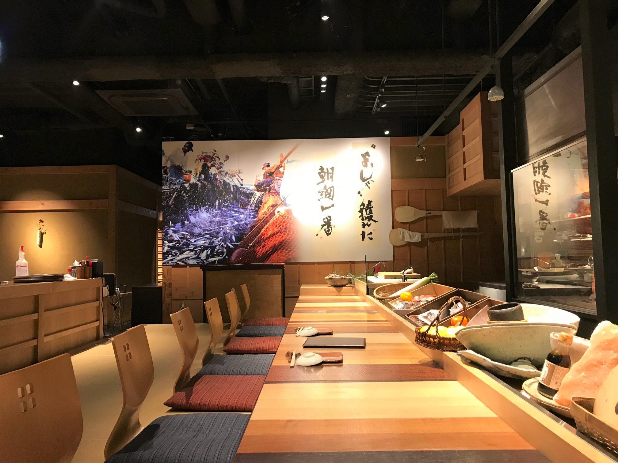 Robata experience in Shinsaibashi, Osaka: Chance Ginpei