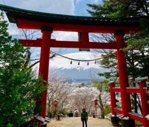 Entrance to Arakura Sengen Shrine