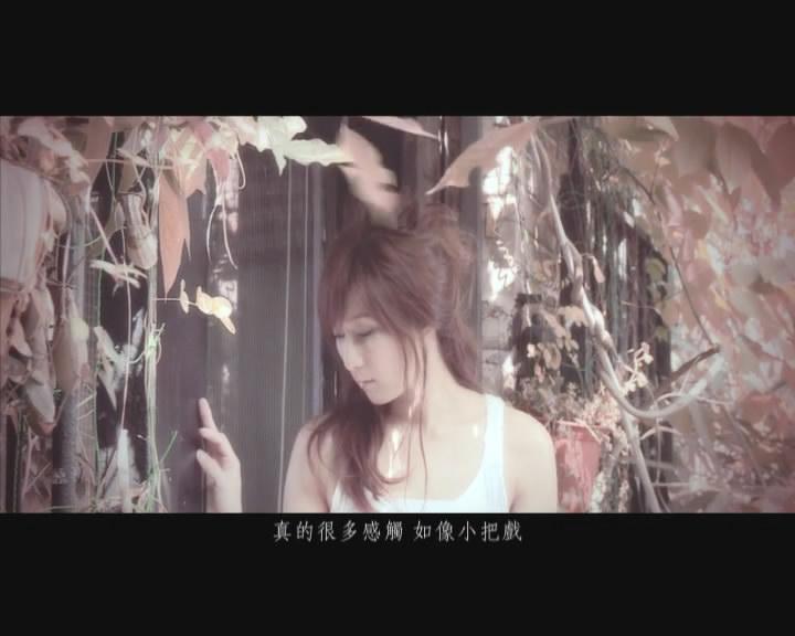 日夜想你- 臺灣Word