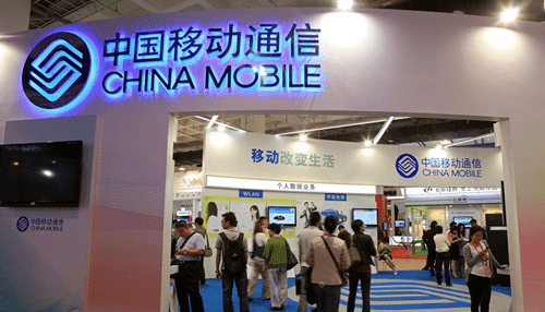 China Mobile Begins Large Scale 5G Testing This Year