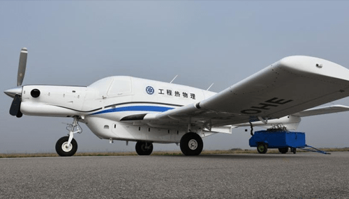 Test Flight made by China's gigantic cargo Drone
