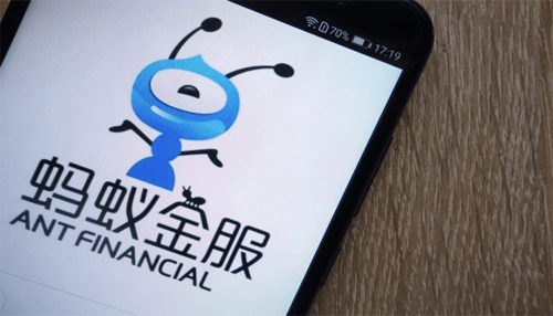 Ant Financial Startup Company