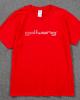 Golf Wang Printed Tee Shirt
