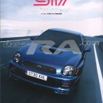 2002 WRX STi Limited