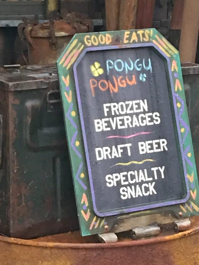 pongu pongu sign frozen beverages draft beers specialty snack