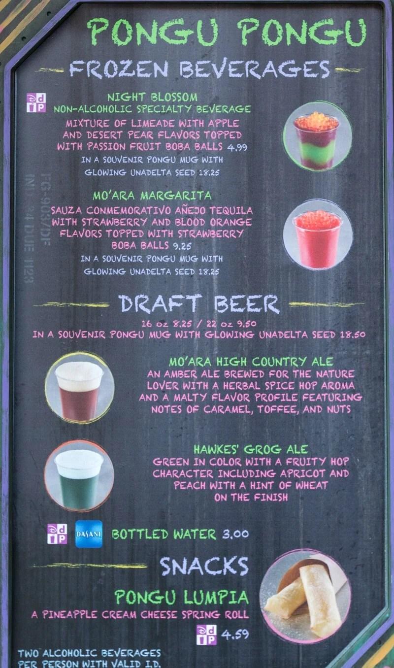pongu pongu opening drink snack menu