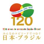 日本-ブラジル写真展