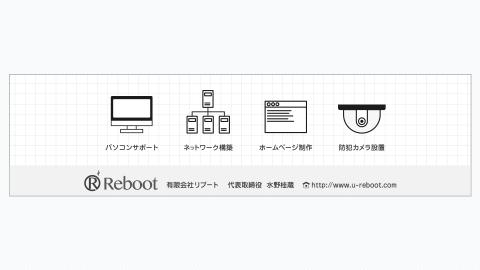 小坂井高校吹奏楽部第19回定期演奏会 協賛広告