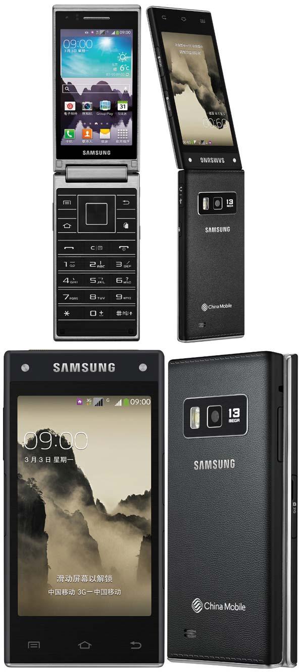 Смартфон-раскладушка Samsung G9098 представлен в Китае ...