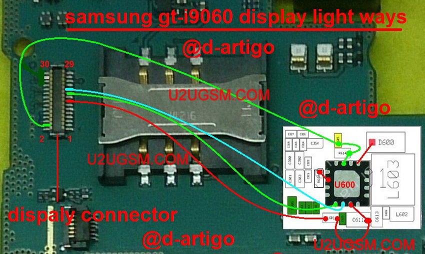S7262 Display Light