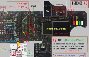 iPhone 4S Usb Charging Problem Solution Jumper Ways
