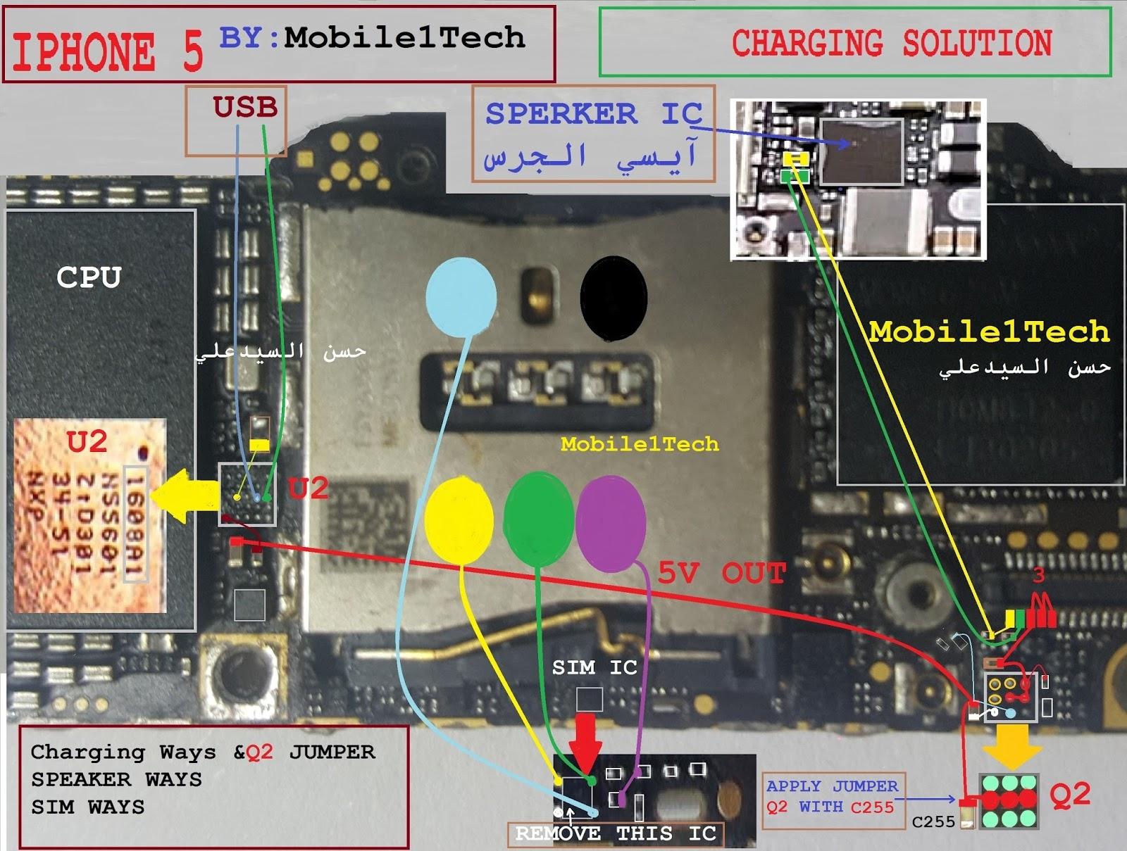 Iphone 6 Plus Logic Board Diagram 5