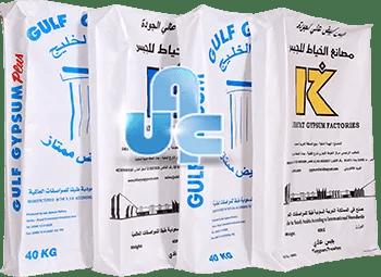 AD* AD Star Bags Cement bags ADStar.01.9X6B0788