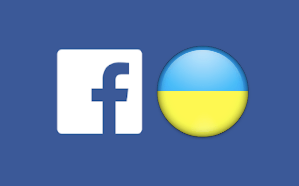 With 13 million users, Facebook is now Ukraine's leading