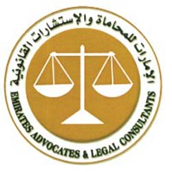 Emirates Advocates & Legal Consultants (AUH)-Abu Dhabi
