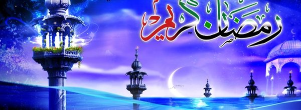 UAE Shipping Directory wish you a Blessed Ramadan