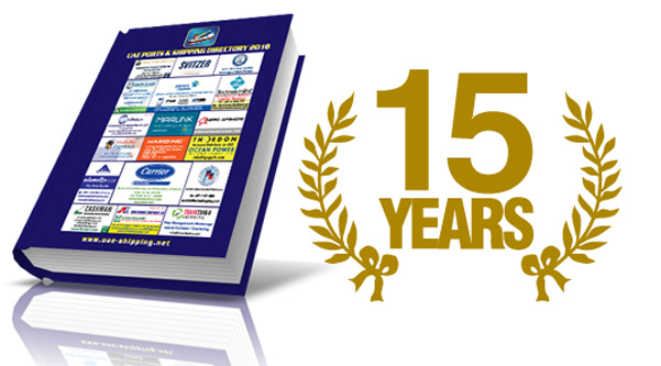 UAE Shipping Directory Celebrating 15 Year of Success
