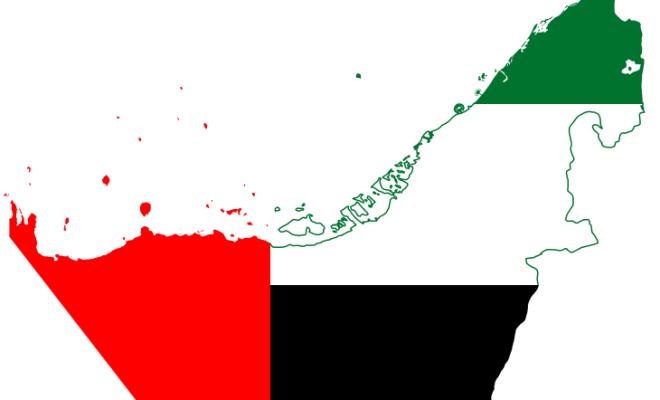 شركات التداول المرخصة في الامارات (فوركس مرخص في الامارات)