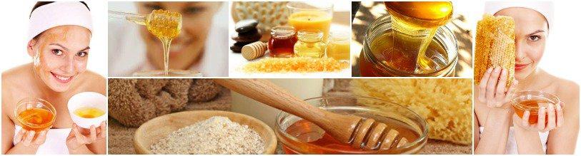 قناع العسل للبشرة  الجافة