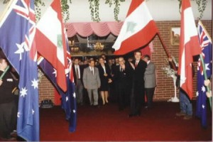 General Aoun's 1st Tour Outside France-1998