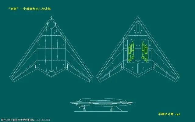 Credit: Hongjian via China Defense Forum