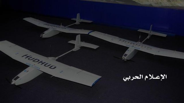 This photo provided by the media bureau of Yemen's operations command shows Hudhud-1 (Hoopoe-1) reconnaissance drone.