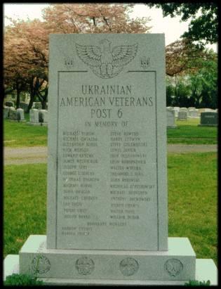 UAV Post 6 monument