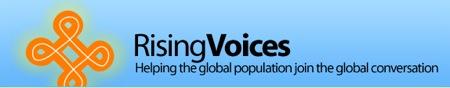 rising-voices.jpg
