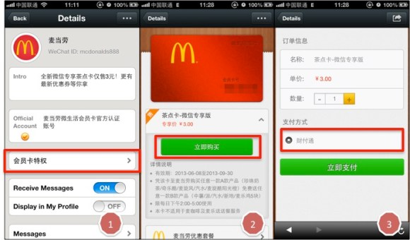 wechat payments