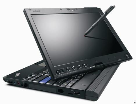 Le Lenovo X201 est disponible