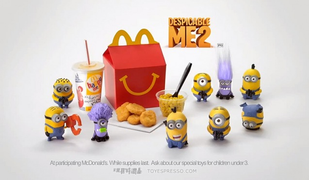 The mcdonalds happy meal toys
