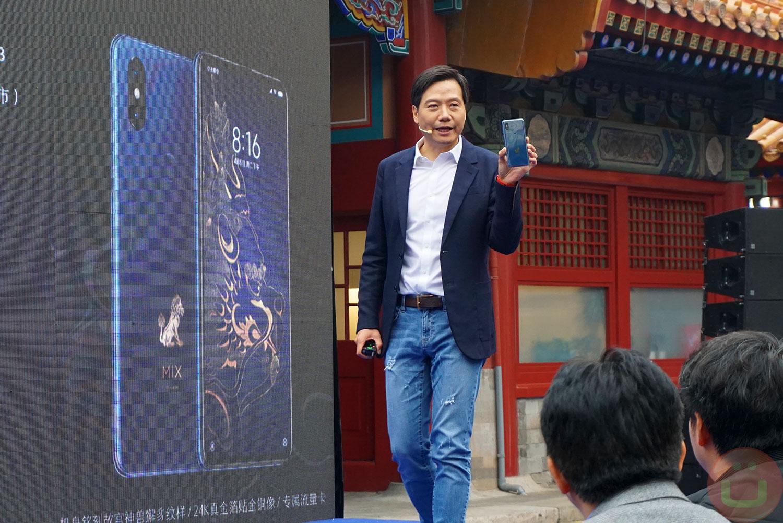 Xiaomi Mi MIX 3: A True Full-Screen Smartphone | Ubergizmo